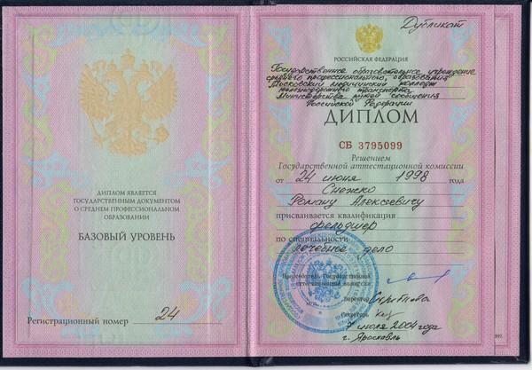 Рефераты контрольные курсовые на заказ в Люберцах Где купить  Дипломная работа на заказ недорого в Кирове